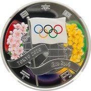 1000 Yen - Heisei (Olympics) -  obverse