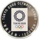 1000 Yen - Heisei (Olympics) – reverse