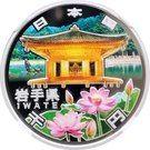 1000 Yen - Heisei (Iwate) – obverse