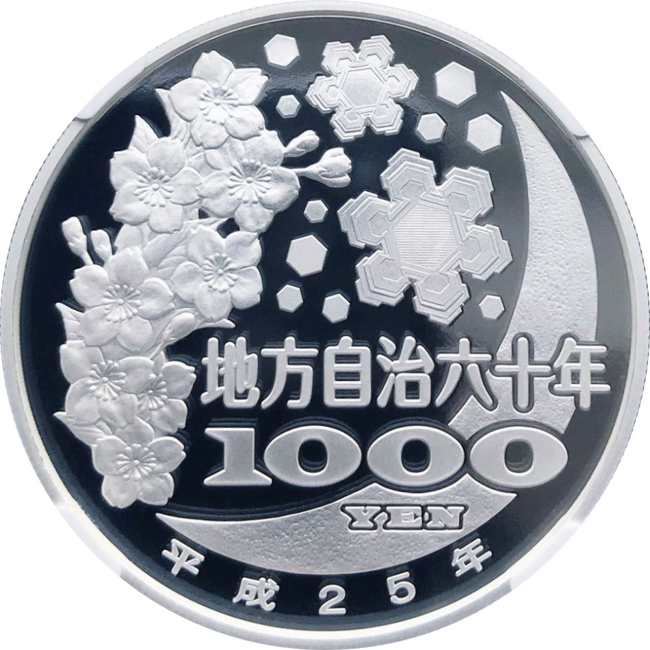 OKAYAMA 47 Prefectures 29 Silver Proof Coin 1000 Yen Japan Mint 2013