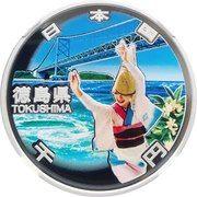 1000 Yen - Heisei (Tokushima) -  obverse