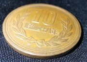 10 Yen - Shōwa (Smooth edge) -  obverse