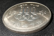 100 Yen - Shōwa (Olympics) -  obverse