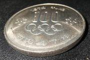 100 Yen - Shōwa (Olympics)