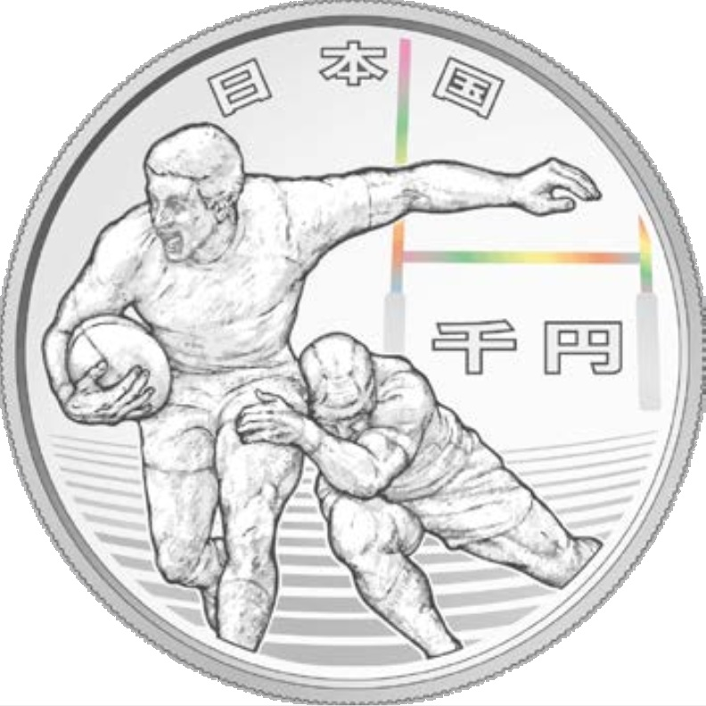 Rugby World Cup Japan tournament commemorative 1000yen silver coin 50000 Limited