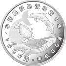 1000  Yen - Heisei (Ogasawara Islands) – reverse