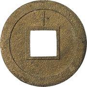 "1 Mon ""Kan'eitsūhō"" (copper alloy; ト reverse; Bosen) – reverse"