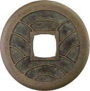 "4 Mon ""Bunkyūeihō"" (Cursive script; 攵久永寶; Bosen) – reverse"