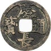 """1 Mon """"Keichōtsūhō"""" - Keichō – obverse"""