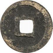 """1 Mon """"Keichōtsūhō"""" - Keichō – reverse"""