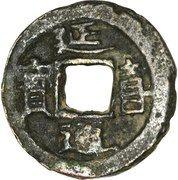 """1 Mon """"Engi Tsūhō"""" - Daigo – obverse"""