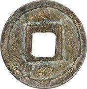 """1 Mon """"Jōwashōhō"""" - Ninmyō – reverse"""