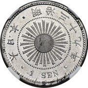 1 Sen - Meiji (Pattern) – reverse