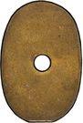 1 Sen - Nagashima Aisei-en (Leprosarium Coinage) – reverse