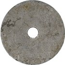 5 Sen - Nagashima Aisei-en (Leprosarium Coinage) – reverse