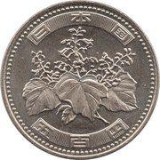 500 Yen - Reiwa -  obverse