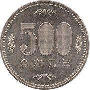 500 Yen - Reiwa -  reverse