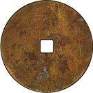 10 Sen - Nagashima Aisei-en (Leprosarium Coinage) – reverse