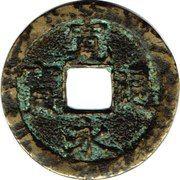 """1 Mon """"Kan'eitsūhō"""" (Copper alloy; 佐 """"Sa"""" reverse) – obverse"""