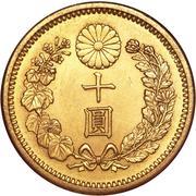 10 Yen - Meiji -  obverse
