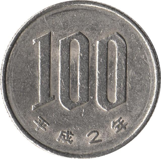 100 Yen