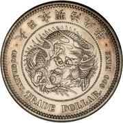 1 Trade Dollar - Meiji -  obverse