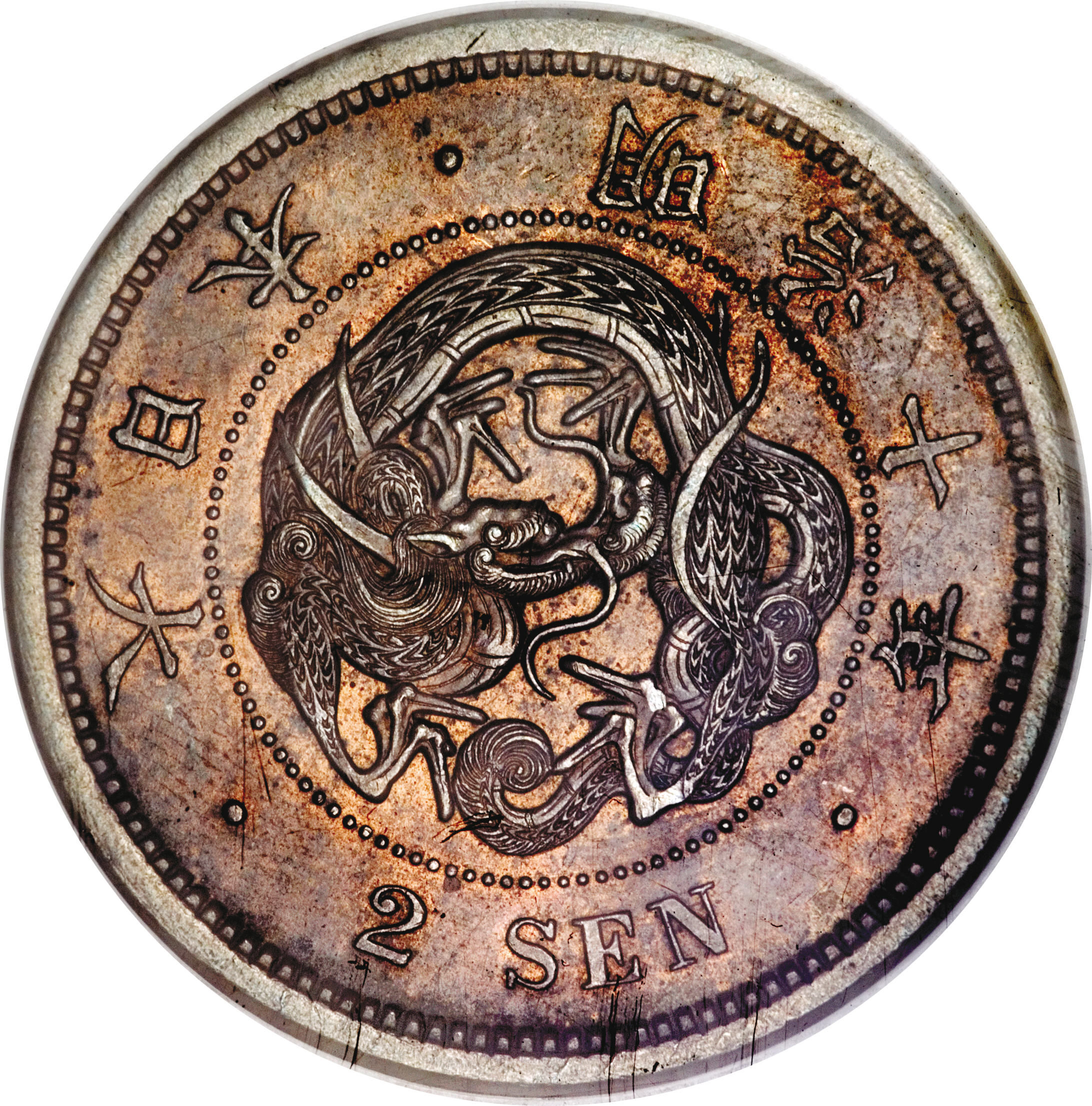 Vintage and modern coins of Japan 24