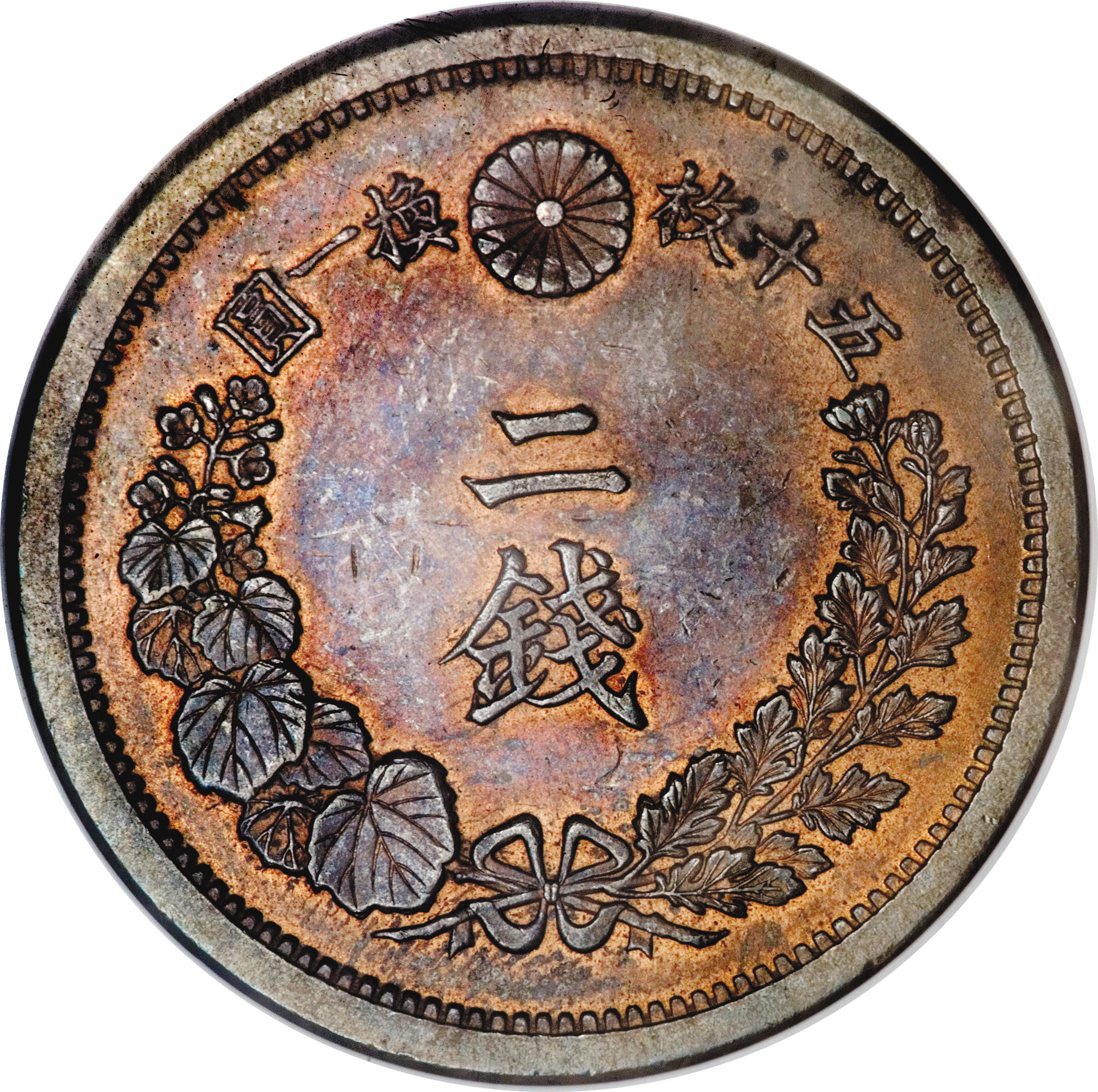 how to read date on japanese coin