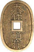 """100 Mon """"Tenpotsūhō"""" – obverse"""