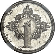 1 Sen (Netherlands East Indies) -  obverse