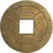 """4 Mon """"Bunkyūeihō"""" (Simplified hō; 攵久永宝) – reverse"""