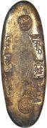 """Ansei Chōgin"" (6 stamps) – obverse"