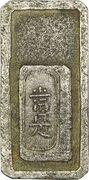 5 Momme - Meiwa – reverse
