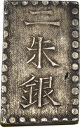 2 Shu Gin - Ansei – obverse