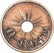 1 Rin - Meiji – reverse