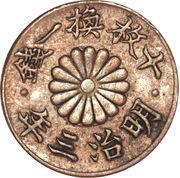 1 Rin - Meiji (plain sun) – reverse