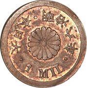 1 Mil - Meiji – obverse