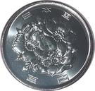 100 Yen - Reiwa – obverse