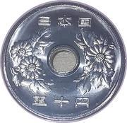 50 Yen - Reiwa -  obverse
