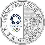 1000 Yen - Reiwa (Table Tennis) -  obverse