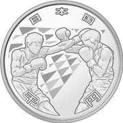 1000 Yen - Reiwa (Boxing) -  obverse