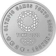 100 Yen - Reiwa (Volleyball) – reverse