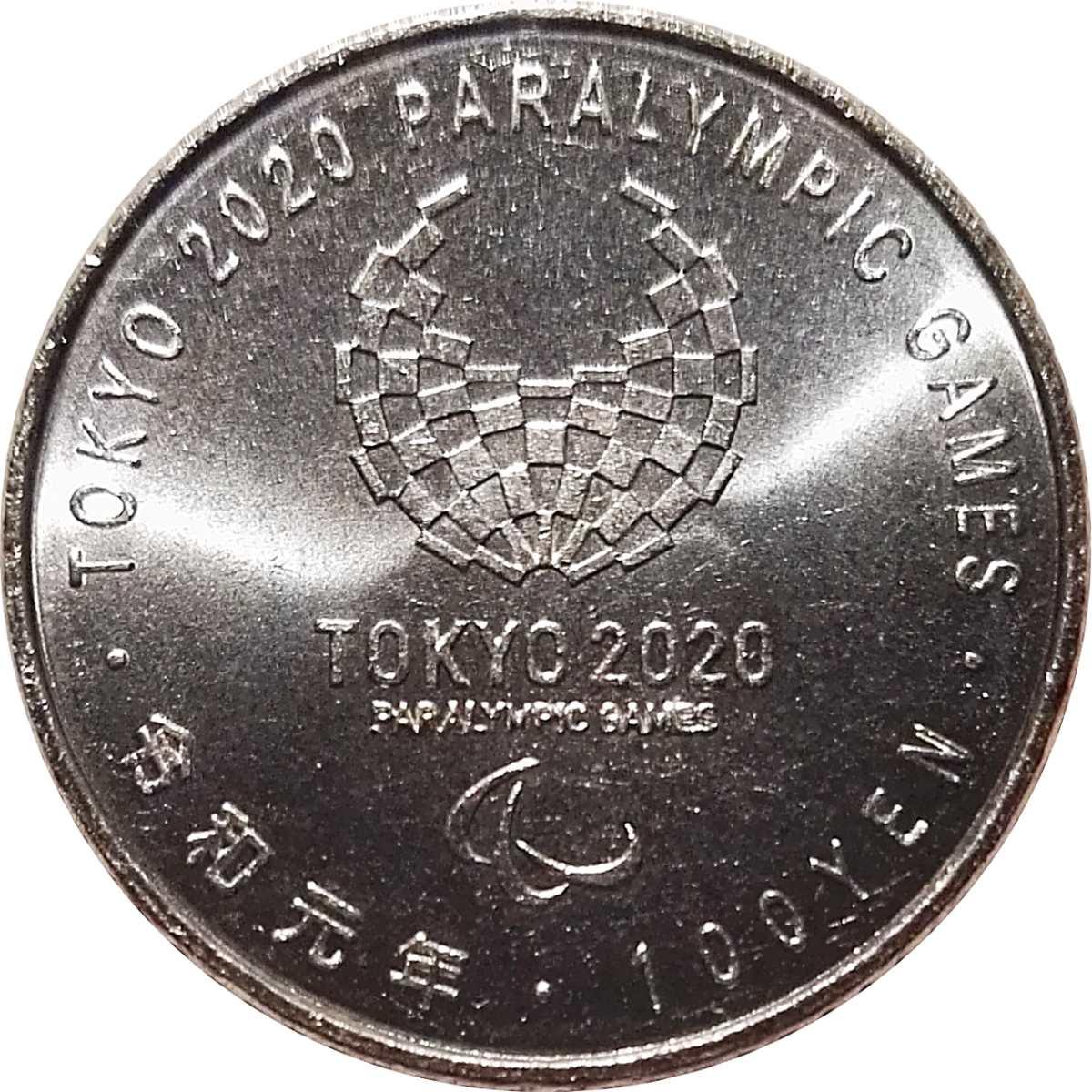 JAPAN SET 2 COINS 100 YEN FENCING BOCCIA TOKYO OLYMPIC 2020 HESEI 30 2018 UNC