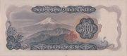 500 Yen (Series-C) – reverse