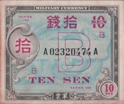 10 Sen (US Military Currency - B-Note) -  obverse