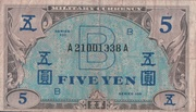 5 Yen (US Military Currency - B-Note) – obverse