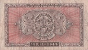 5 Yen (US Military Currency - B-Note) – reverse