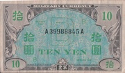 10 Yen (US Military Currency - B-Note) – obverse