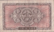 10 Yen (US Military Currency - B-Note) – reverse