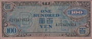 100 Yen (US Military Currency - B-Note) – obverse